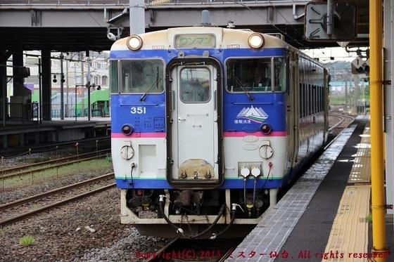 8X9A2550.JPG