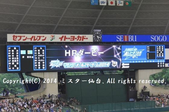 IMG_8187.JPG