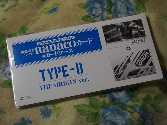 P1210555.JPG