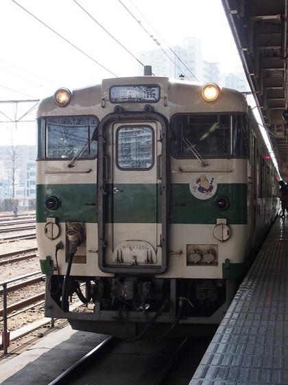 P3010742.JPG