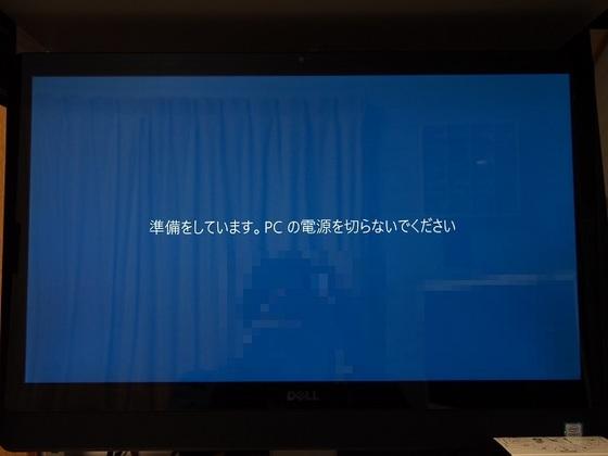 P3250848.JPG