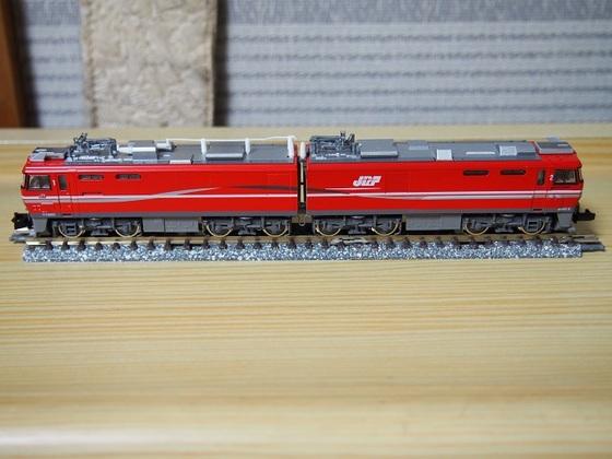 P5010968.JPG