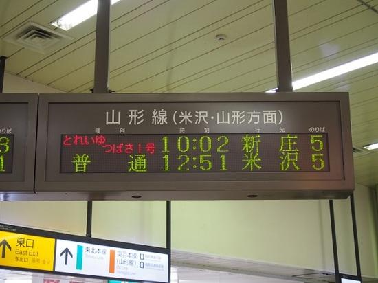 P6181086.JPG