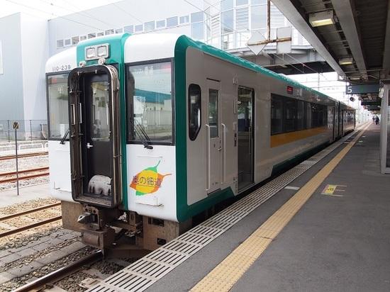 P6181161.JPG
