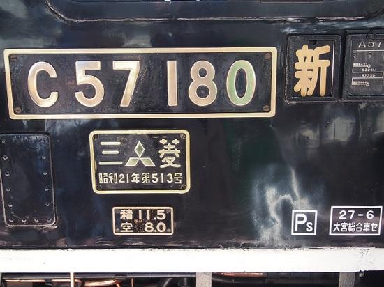 P7081322.JPG