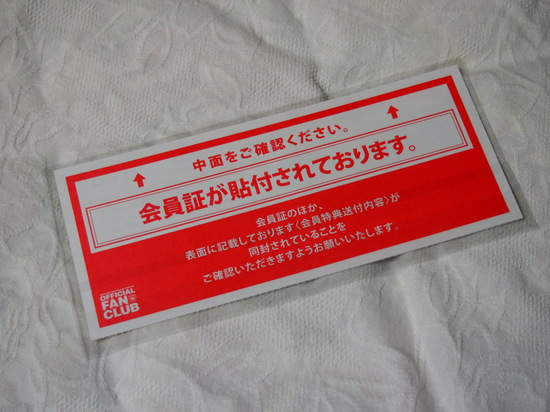 P7191605.JPG