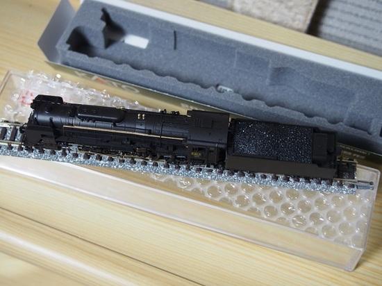 P8021935.JPG