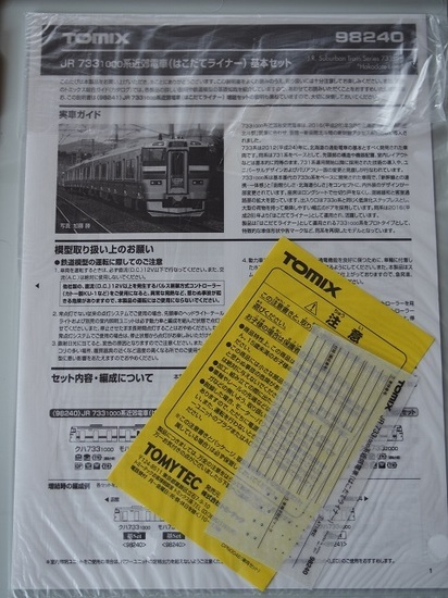 P9102248.JPG