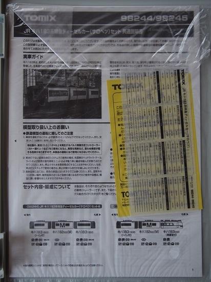 P9102257.JPG