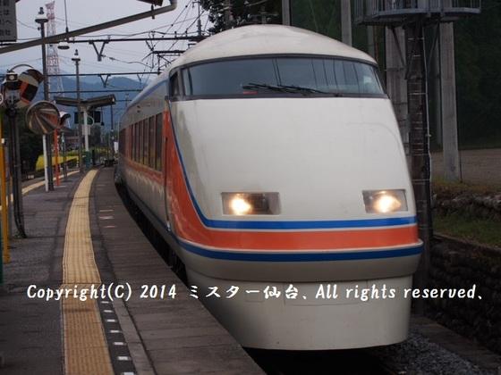 P9246401.JPG