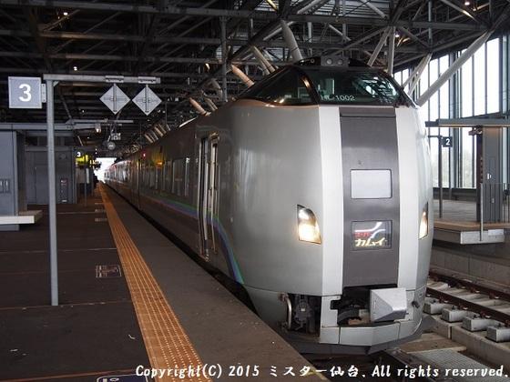 PA138756.JPG