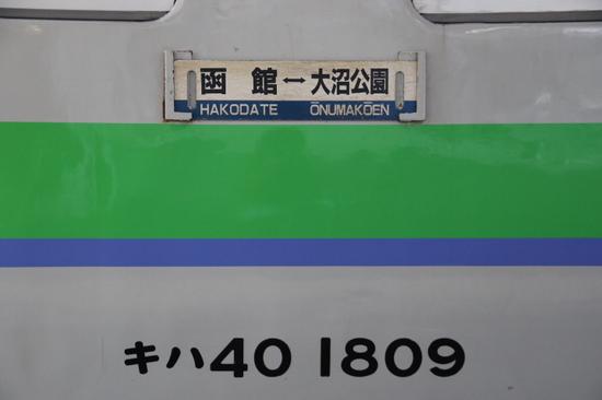 8X9A7541.JPG