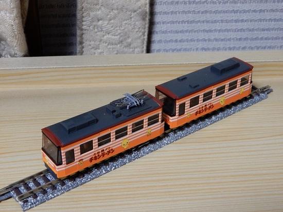 DSCN0476.JPG