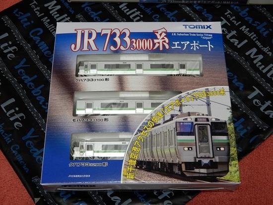 DSCN0524.JPG