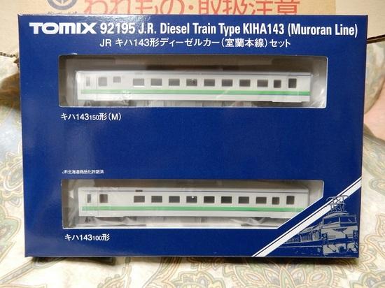DSCN1159.JPG