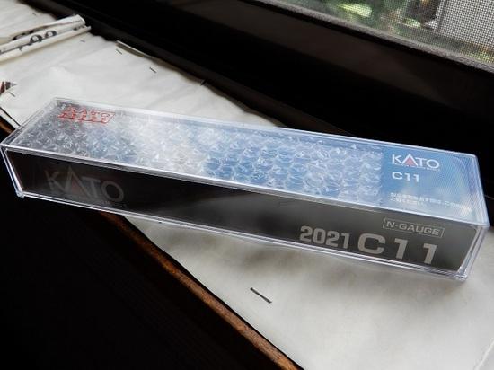 DSCN1443.JPG