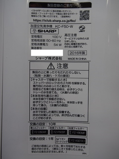 P2020601.JPG