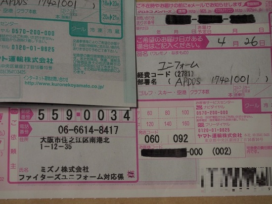 P7021274.JPG